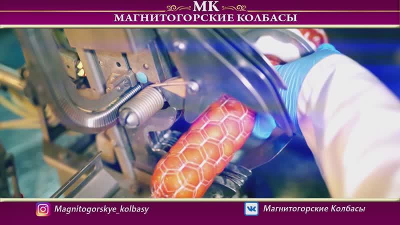 Реклама Вкусной и Качественной Колбасы Камера Монтаж А Ветчинкин