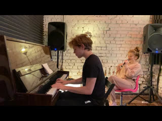George Gershwin - Summertime (cover by Alina Sansyzbay)
