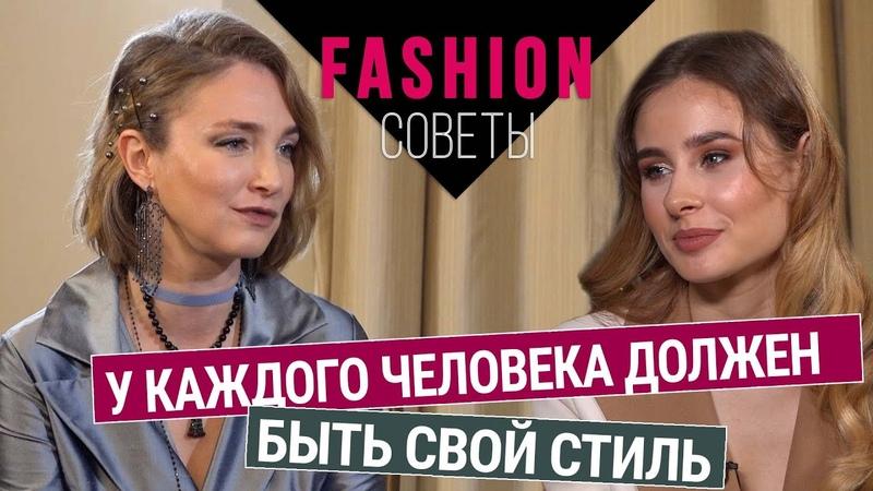 Алена Пенева - главный редактор Cosmopolitan о работе, семье и уникальности   Fashion советы
