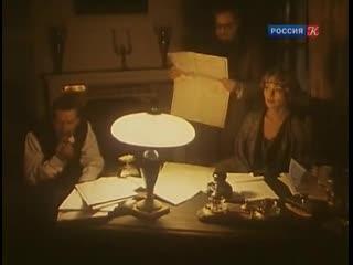 СЕРИАЛ - 1995 - Под Знаком Скорпиона. Серия 2. Между Двух Огней (ЮРИЙ СОРОКИН)