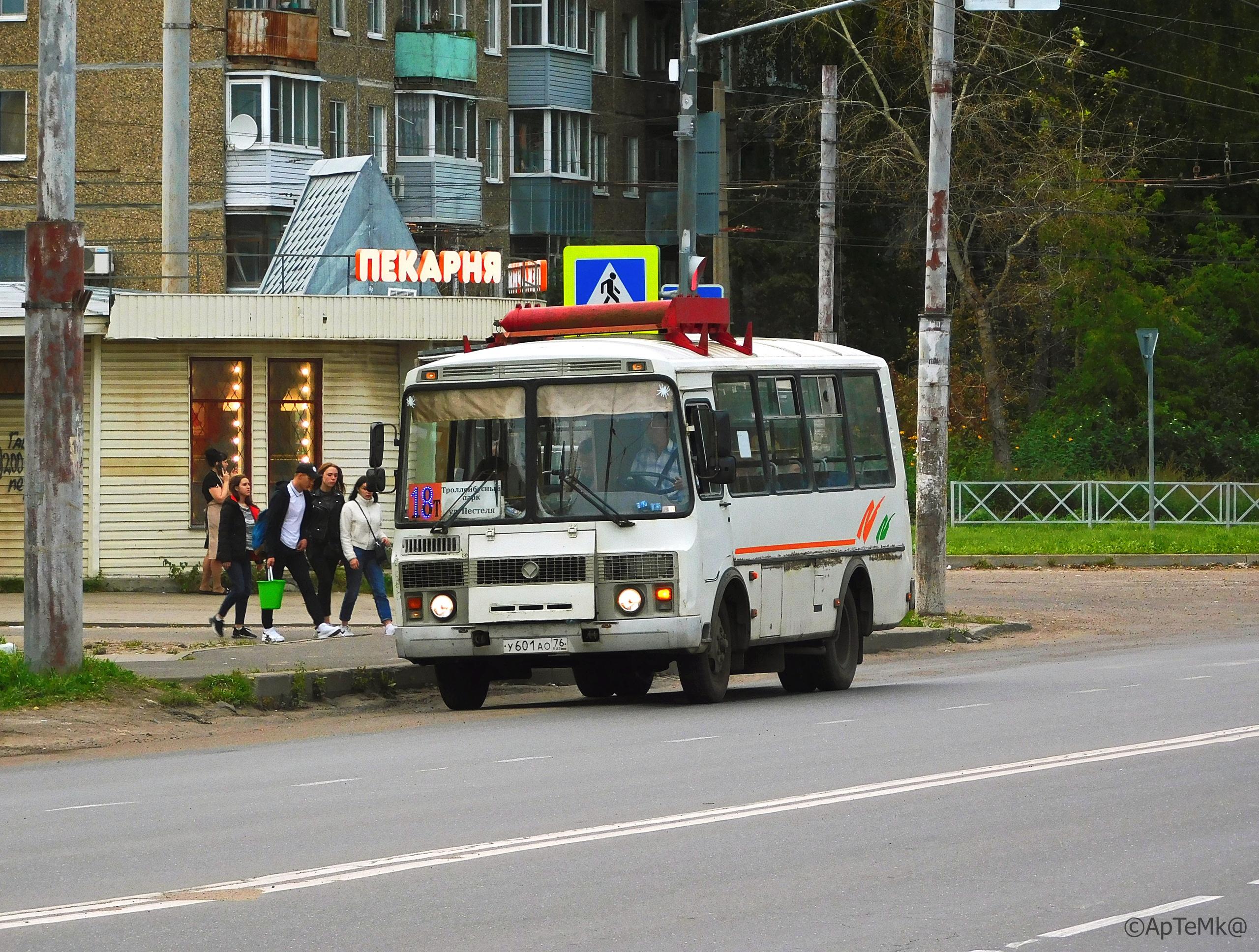 Автобус №18т