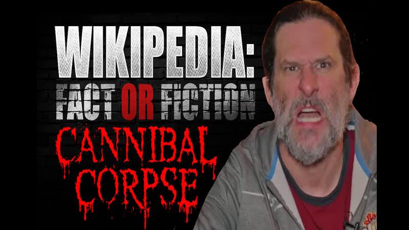 Cannibal Corpse Wikipedia Факты или вымыслы Пол Мазуркевич субтитры