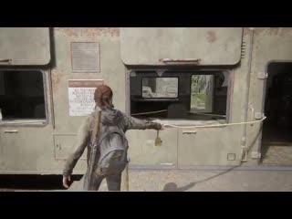 The Last of Us Part 2 — Физика веревок