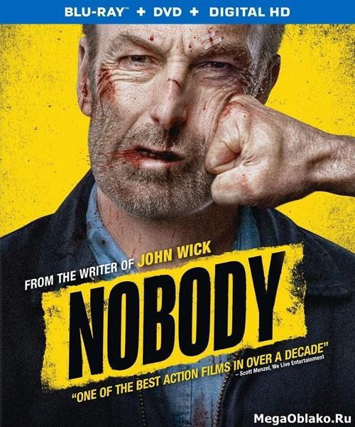 Никто / Nobody (2021/BDRip/HDRip)