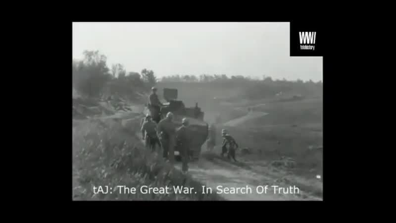 Военная хроника