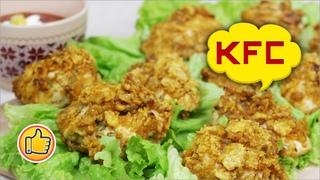 Курица в Кукурузных Хлопьях в Духовке (Наггетсы как в KFC)   Chicken in Corn Flakes (KFC Nuggets)