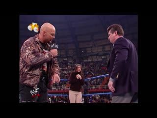WWF SmackDown  HD
