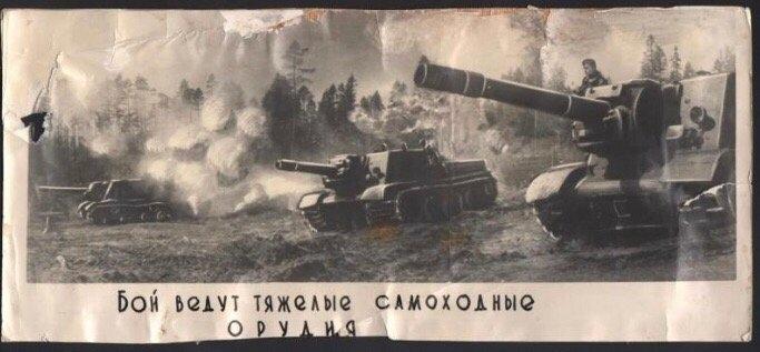 Города Ленобласти во время ВОВ. Приозерск, изображение №7