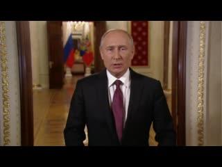 Владимир Путин поздравил военнослужащих и ветеранов Пограничной службы ФСБ России с Днём пограничника.