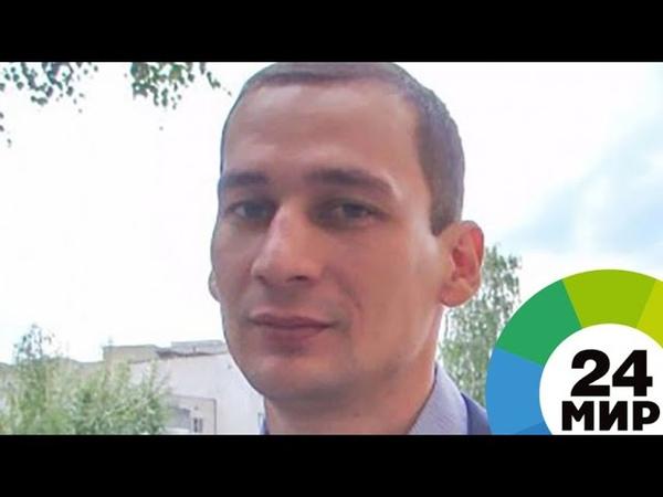 На пути к выздоровлению Александру Матвееву нужен еще один курс реабилитации МИР 24