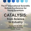 Catalysis: from Science to Industry 2020