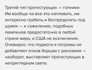 Ахмед Дудаев фотография #6
