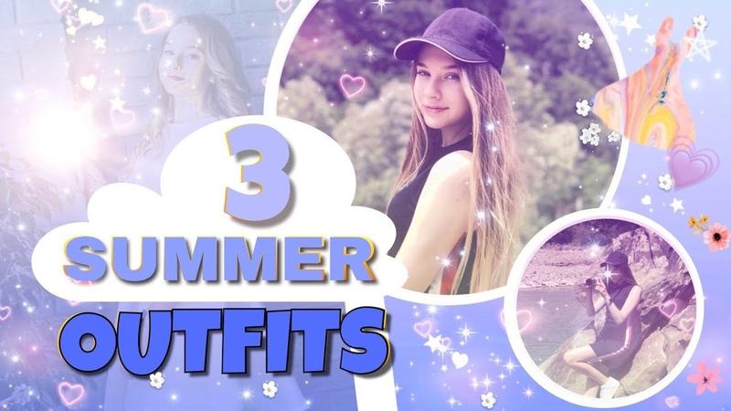 SUMMER OUTFITS 3 LOOKS Одежда на лето