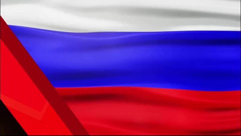 Онлайн концерт к Дню Флага РФ от ЦКиНТ Саргы Түһүлгэтэ 22 августа 2020
