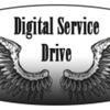 Чип-тюнинг в Москве Digital Service Drive