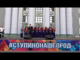 """Россия"" - Артур Заруба, Дмитрий Рытов"