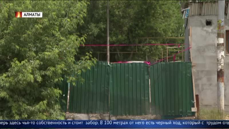 Жители 340 частных домов на окраине Алматы лишены воды света и дорог