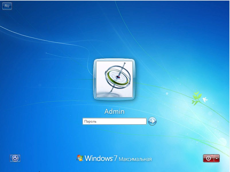 Обход пароля Windows при помощи USB флешки с Kon-Boot, изображение №13