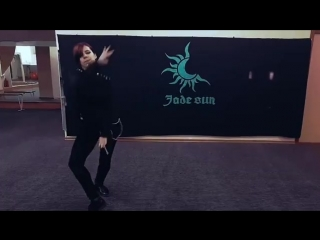 U Know Drop cover dance by Nezy from Jade Sun