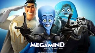 """Мегамозг"" - 2010  Русский трейлер HD Megamind trailer rus HD"