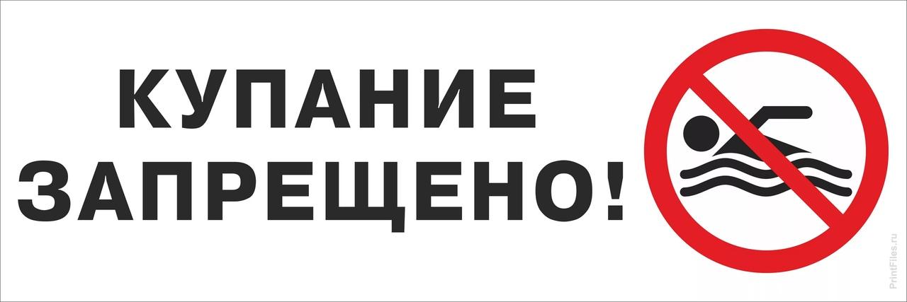 В Шаранском районе следователями проводится доследственная проверка по факту нес...