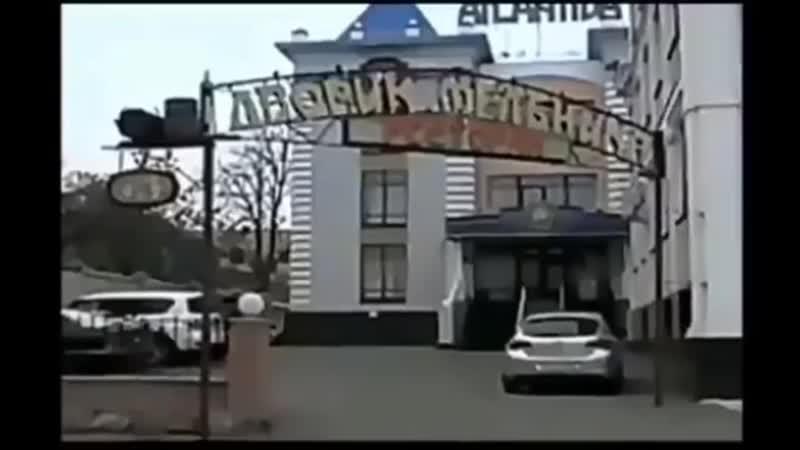 Публичный дом в г Орле в гостинице Атлантида арест и реальные сроки всем кроме Трофимова хозяина отеля