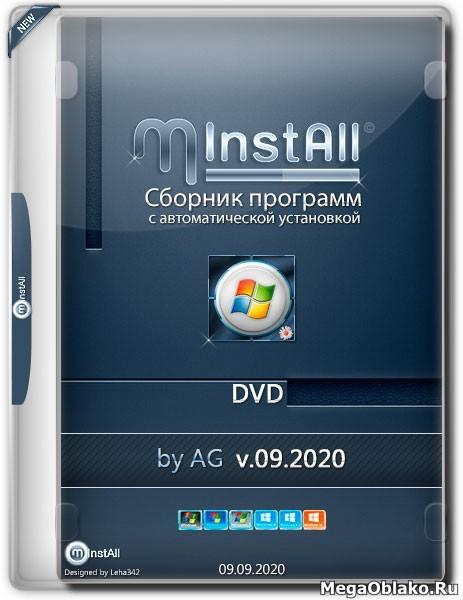 MInstAll DVD v.09.2020 by AG (RUS)