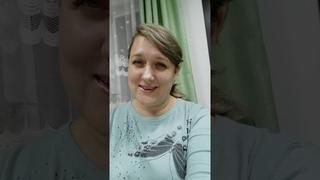 🔥МИНУС 11 КГ! Марафон похудения Елены Кален | Отзыв Екатерины Ивашко