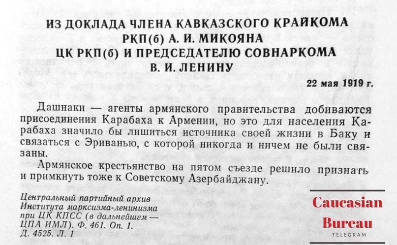 Представляем Вашему вниманию фотодокумент из Госпартийного архива РФ. Внимательн...