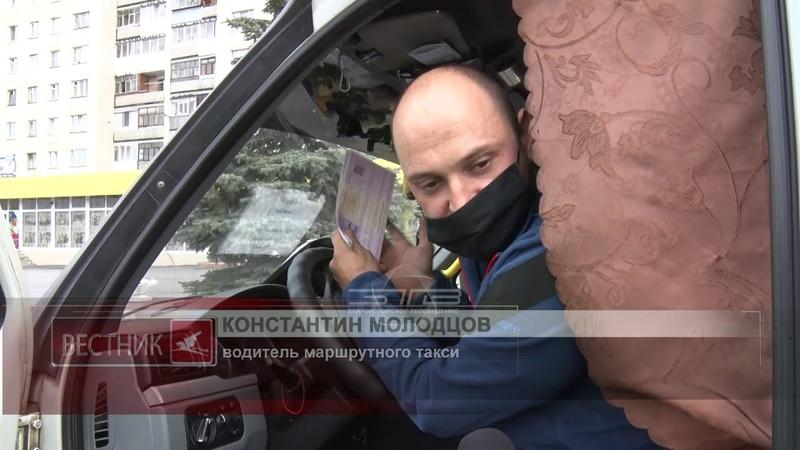В Златоусте проверили как пассажиры маршрутных такси соблюдают масочный режим