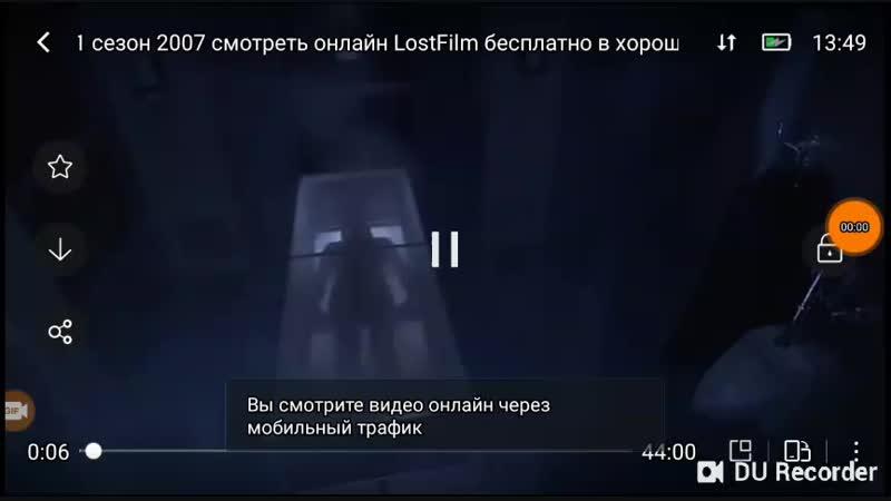 В Лунном Свете (2007) Знакомство)