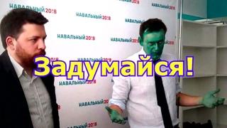 Не все в Архангельске за Навального