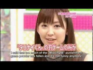 [2009 07 29] ~ Maeda Atsuko vs Kojima Haruna (Eng Sub)