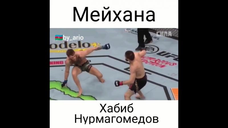 Meyxana - Hebib ( Мейхана - Хебиб Нурмагомедов).mp4