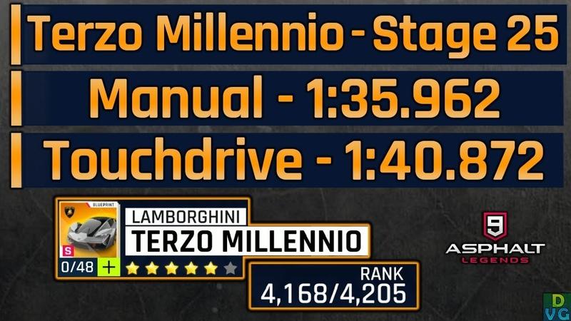 Asphalt 9 | Terzo Millennio Event | Stage 25 - Manual Touchdrive w/ 5 stars Terzo