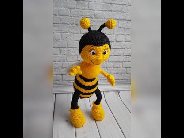 Вязаная пчёлка Жуня