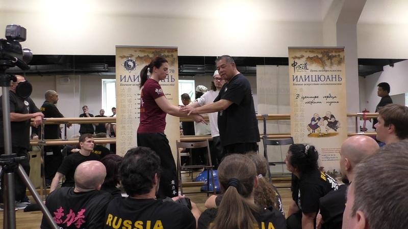 И Ли Цюань Грандмастер Чин Фансен Москва май 2019г семинар в бойцовском клубе SIBERIA часть 1