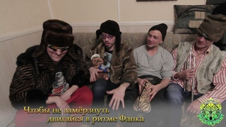 В гостях у @pulsar point отвязные хулиганы из города Лермонтов: группа Funk Bastards