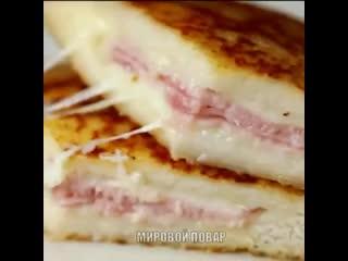 Французские тосты с ветчиной и сыром! Обалденный завтрак! 😍