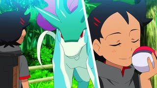 Goh CATCHES SUICUNE! | Pokemon Journeys Episode 53 | Sword and Shield Episode 53【AMV】