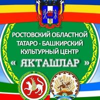 Логотип Татары Ростова на Дону и Ростовской области