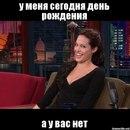 Личный фотоальбом Елены Мимоходовой