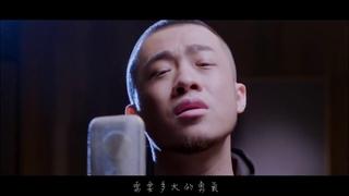 Учим китайский по песням.  -  (Мы разные)