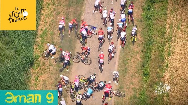 Северный Ад на Тур де Франс 2018
