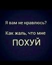 Фотоальбом Эмиля Степаненко