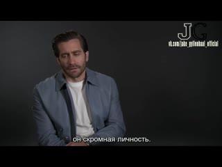 Джейк Джилленхол о Человек-Паук: Вдали от дома и о совместной работе с Томом Холландом (русские субтитры)