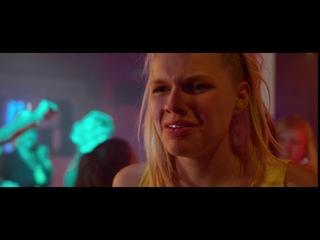 Под контролем (2020) - трейлер 🎦 фильм