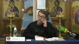 Беседа 6. Апостольское свидетельство. Иерей Константин Корепанов ()
