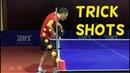 Best Ping Pong Trick Shots MLFM Table Tennis