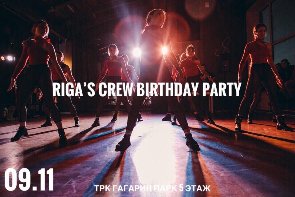 Афиша Челябинск RIGA S CREW BIRTHDAY PARTY